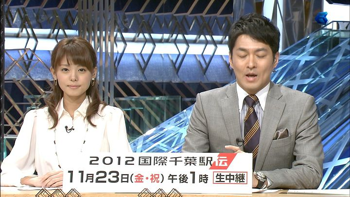 miyazawa20121122_01.jpg