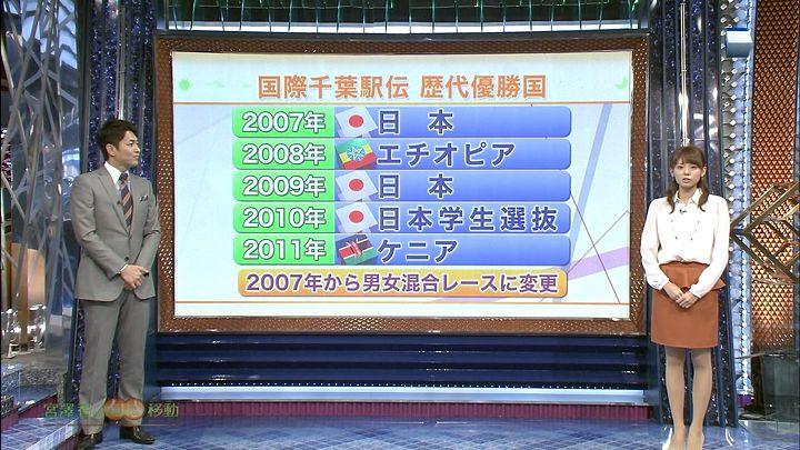 miyazawa20121122_02.jpg