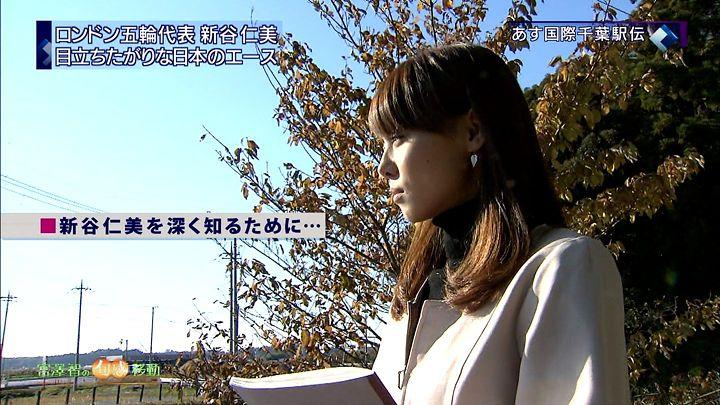 miyazawa20121122_08.jpg