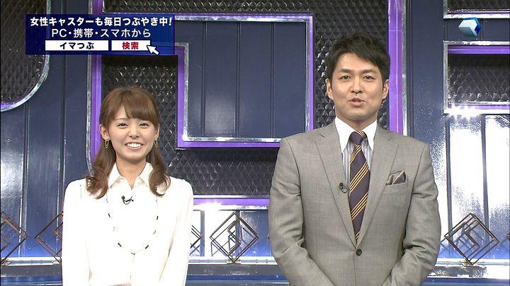 miyazawa20121122_11.jpg
