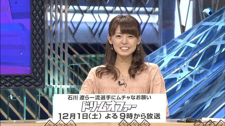 miyazawa20121127_11.jpg