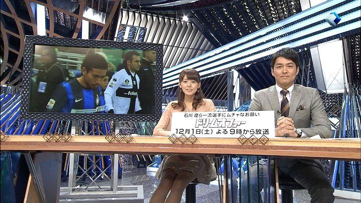 miyazawa20121127_13.jpg