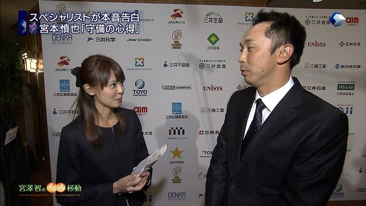 miyazawa20121129_03.jpg