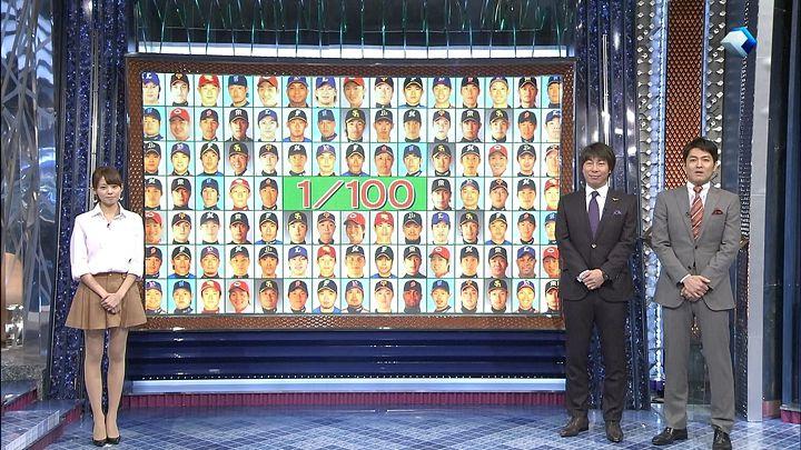miyazawa20121129_04.jpg