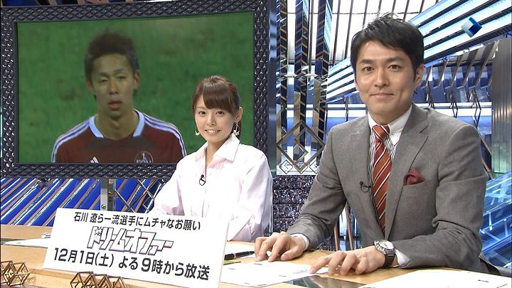 miyazawa20121129_05.jpg