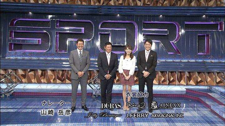 miyazawa20121204_09.jpg