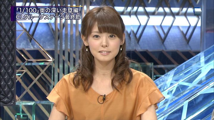 miyazawa20121205_03.jpg