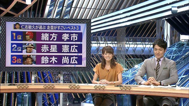 miyazawa20121205_05.jpg