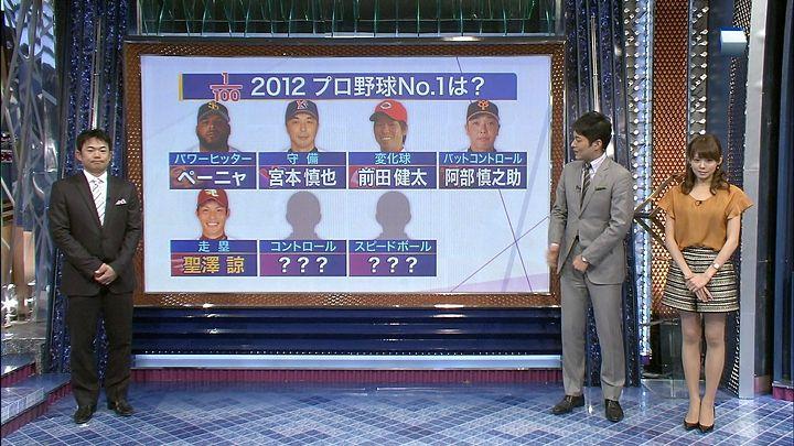 miyazawa20121205_06.jpg