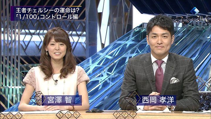 miyazawa20121206_01.jpg