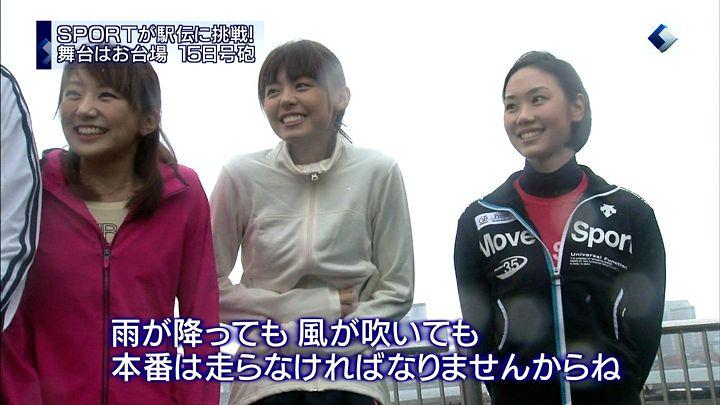 miyazawa20121208_01.jpg