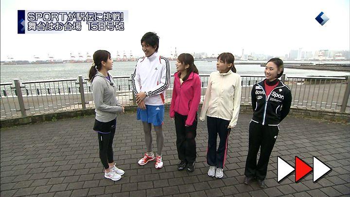 miyazawa20121208_02.jpg