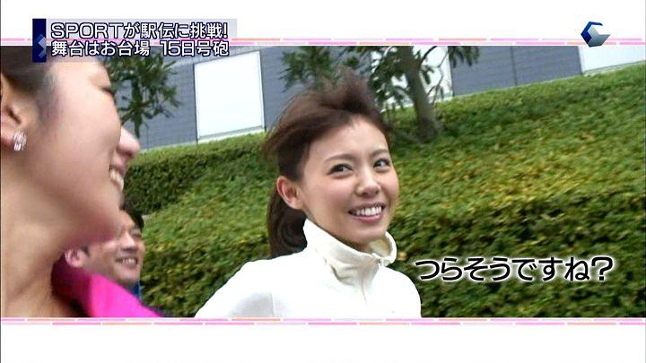 miyazawa20121208_05.jpg