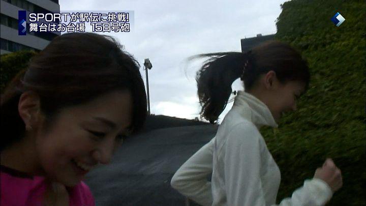 miyazawa20121208_07.jpg