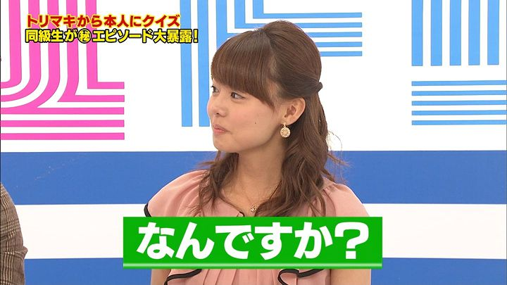 miyazawa20121208_16.jpg