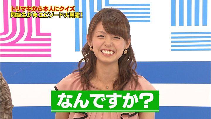 miyazawa20121208_17.jpg