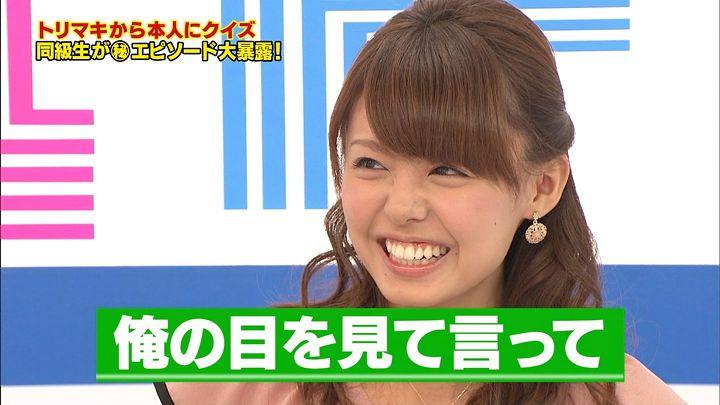 miyazawa20121208_18.jpg