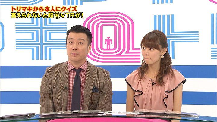 miyazawa20121208_21.jpg