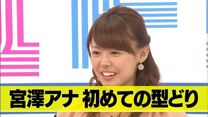 miyazawa20121208_23.jpg