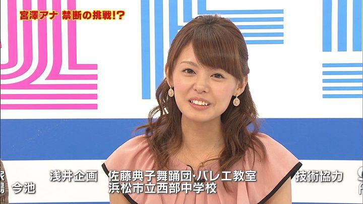 miyazawa20121208_24.jpg