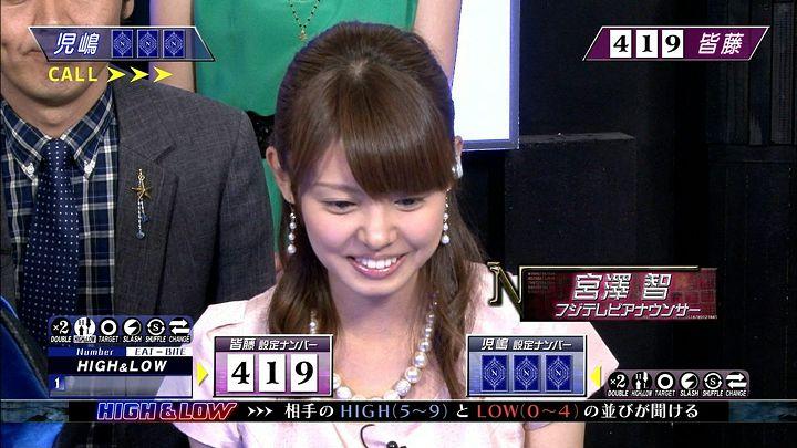 miyazawa20121210_01.jpg