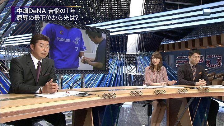 miyazawa20121211_03.jpg
