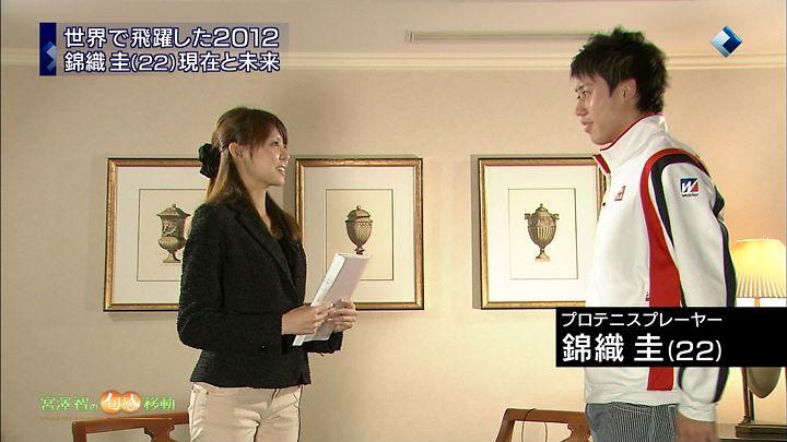 miyazawa20121213_04.jpg