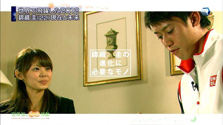 miyazawa20121213_05.jpg