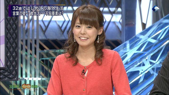 miyazawa20121213_08.jpg