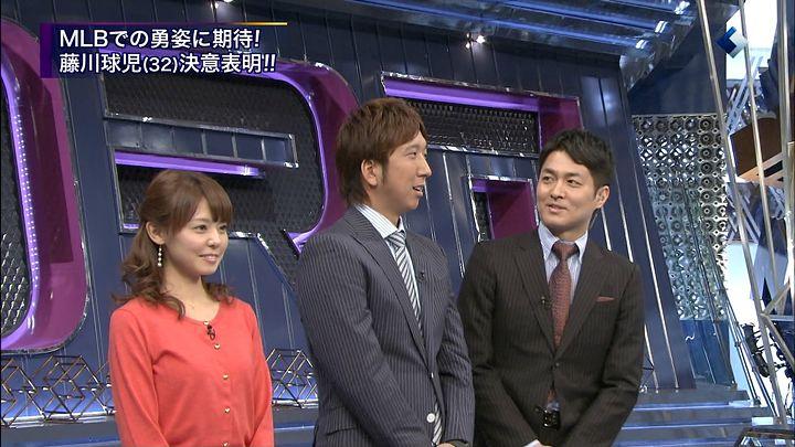 miyazawa20121213_10.jpg