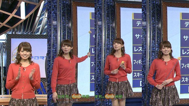 miyazawa20121213_11.jpg