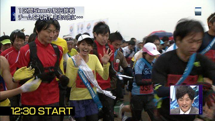 miyazawa20121215_03.jpg