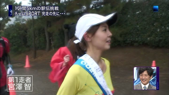 miyazawa20121215_05.jpg