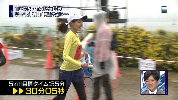 miyazawa20121215_08.jpg