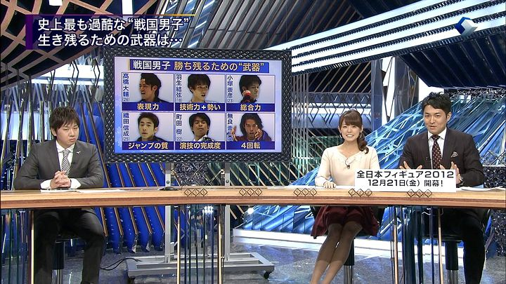 miyazawa20121218_04.jpg