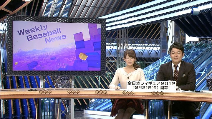 miyazawa20121218_05.jpg