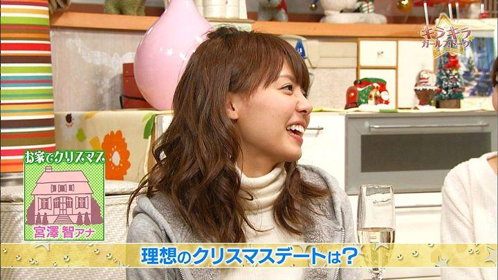 miyazawa20121218_13.jpg