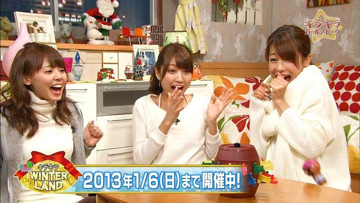 miyazawa20121218_15.jpg