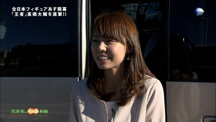 miyazawa20121220_10.jpg