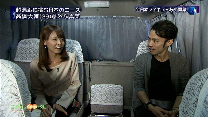miyazawa20121220_11.jpg