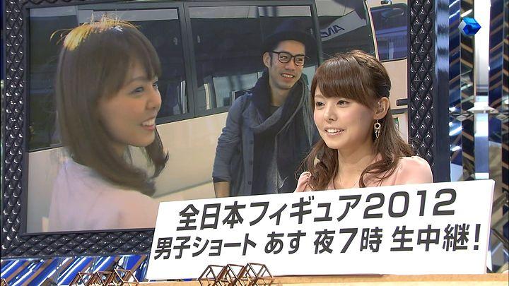 miyazawa20121220_12.jpg