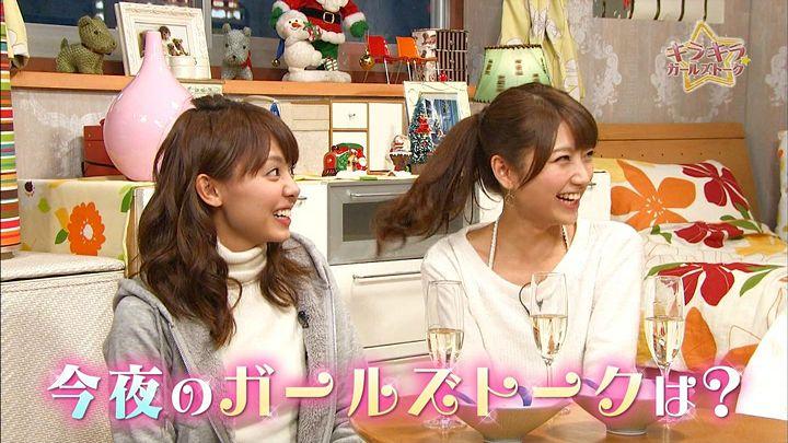 miyazawa20121220_18.jpg
