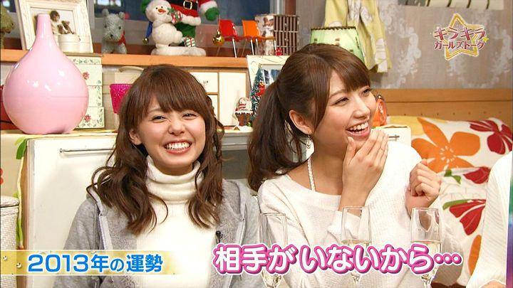 miyazawa20121220_21.jpg