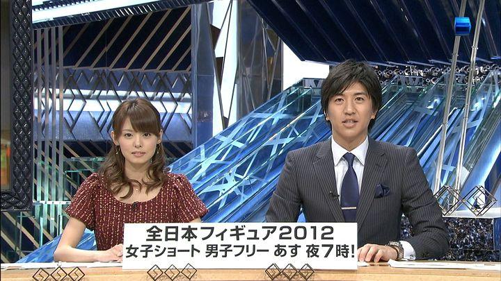 miyazawa20121222_03.jpg