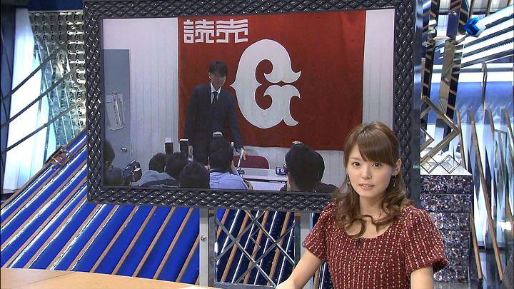 miyazawa20121222_04.jpg