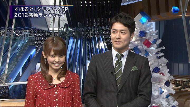 miyazawa20121225_14.jpg