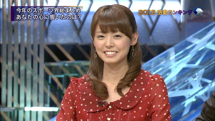 miyazawa20121225_16.jpg