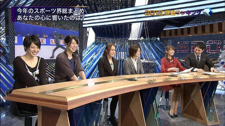 miyazawa20121225_17.jpg