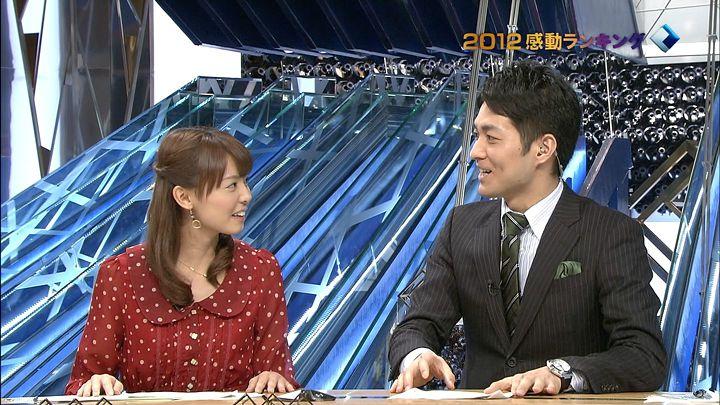 miyazawa20121225_18.jpg