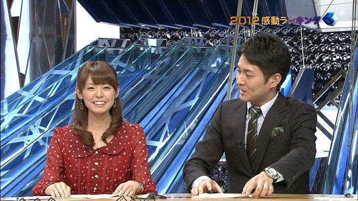 miyazawa20121225_19.jpg